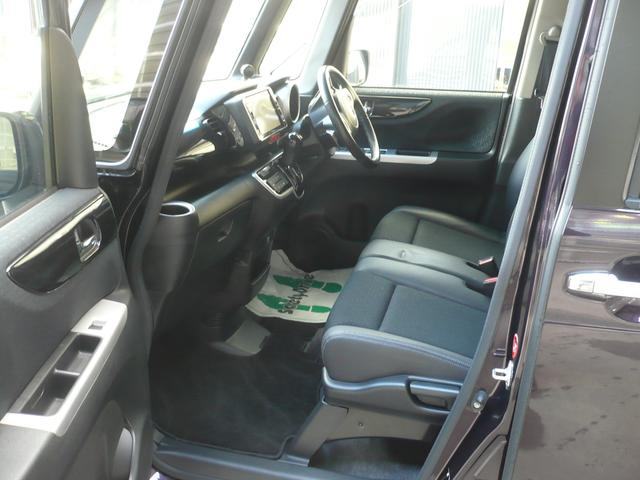 「ホンダ」「N-BOX」「コンパクトカー」「福島県」の中古車25