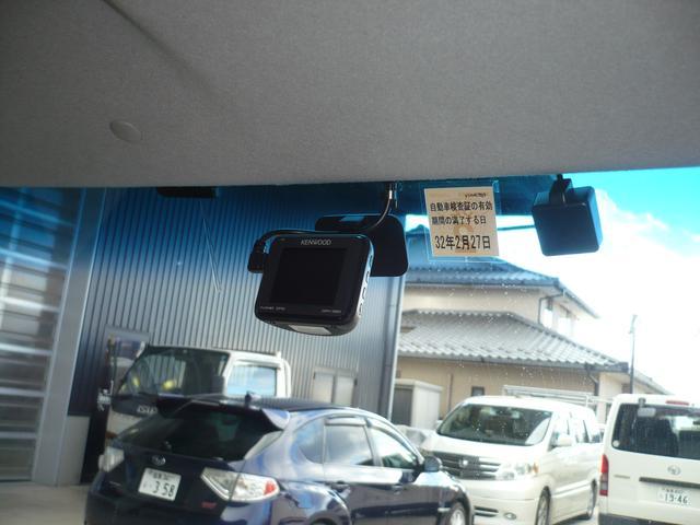 「ホンダ」「N-BOX」「コンパクトカー」「福島県」の中古車32