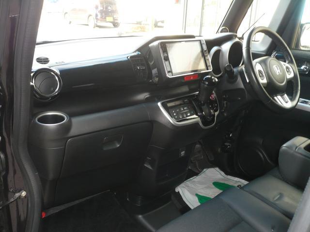 「ホンダ」「N-BOX」「コンパクトカー」「福島県」の中古車52