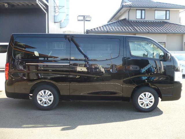 「日産」「NV350キャラバン」「その他」「福島県」の中古車4