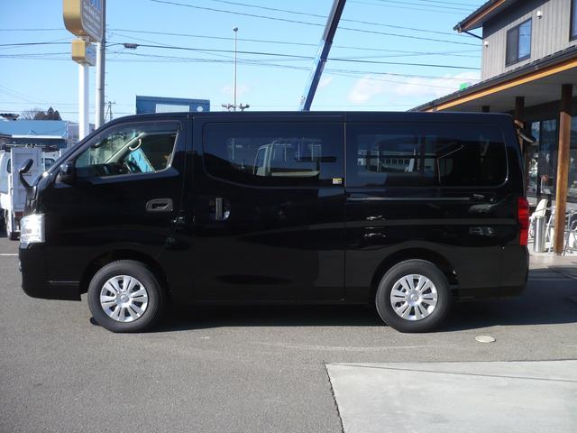 「日産」「NV350キャラバン」「その他」「福島県」の中古車5