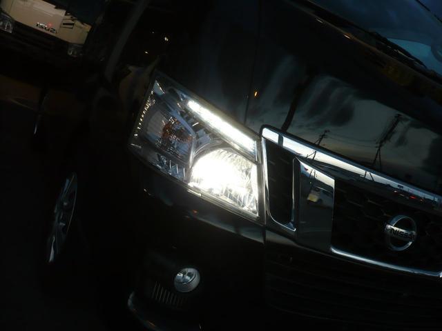「日産」「NV350キャラバン」「その他」「福島県」の中古車10