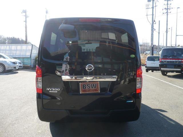 「日産」「NV350キャラバン」「その他」「福島県」の中古車13