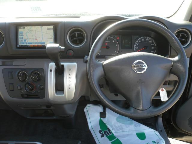「日産」「NV350キャラバン」「その他」「福島県」の中古車25
