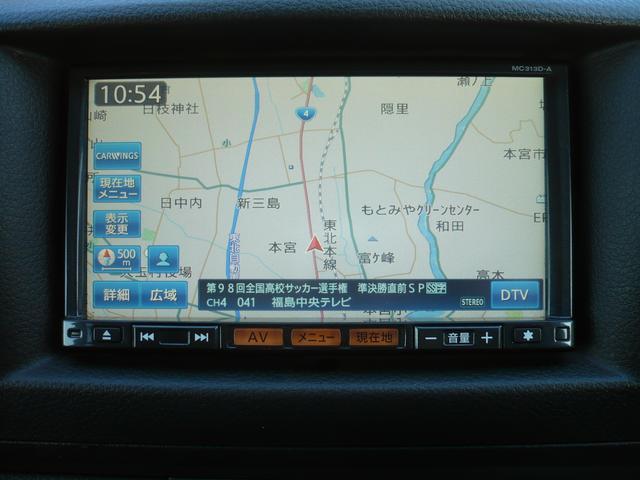 「日産」「NV350キャラバン」「その他」「福島県」の中古車34