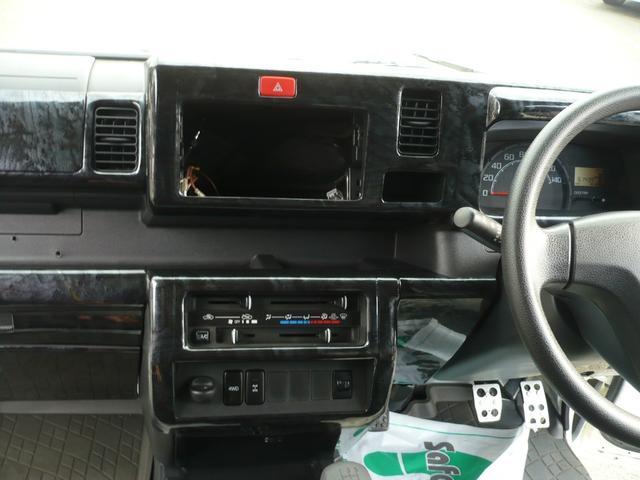 「ダイハツ」「ハイゼットトラック」「トラック」「福島県」の中古車28