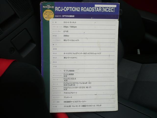 「マツダ」「ロードスター」「オープンカー」「福島県」の中古車49