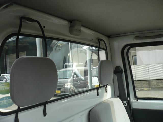 「スバル」「サンバートラック」「トラック」「福島県」の中古車36