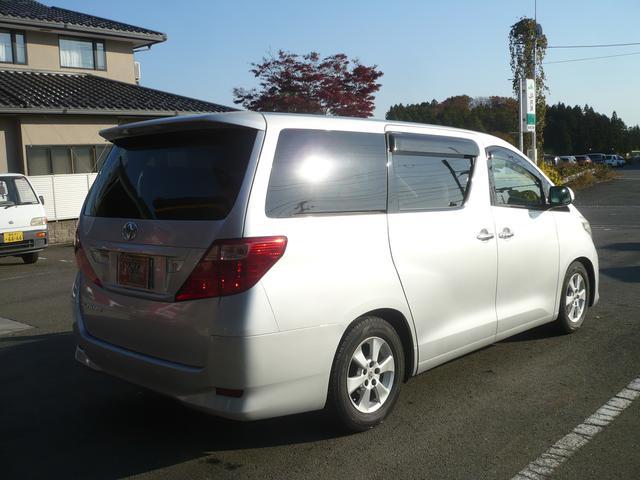 「トヨタ」「アルファード」「ミニバン・ワンボックス」「福島県」の中古車12