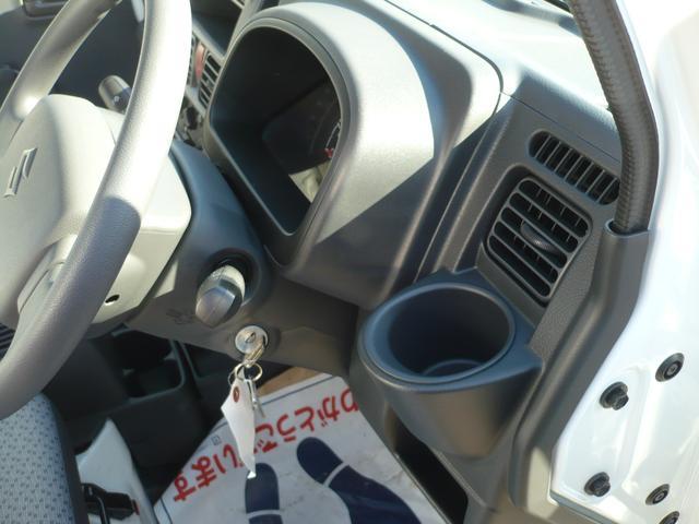 「スズキ」「キャリイトラック」「トラック」「福島県」の中古車25