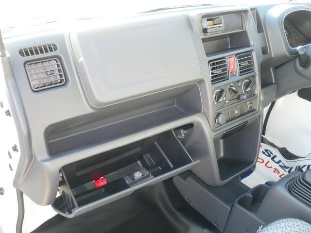 「スズキ」「キャリイトラック」「トラック」「福島県」の中古車26
