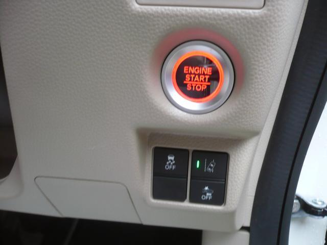 「ホンダ」「N-BOX」「コンパクトカー」「福島県」の中古車30