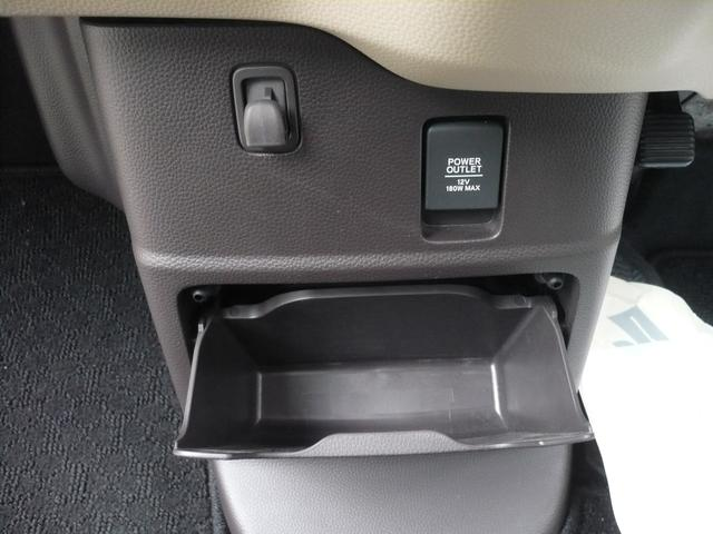 「ホンダ」「N-BOX」「コンパクトカー」「福島県」の中古車37