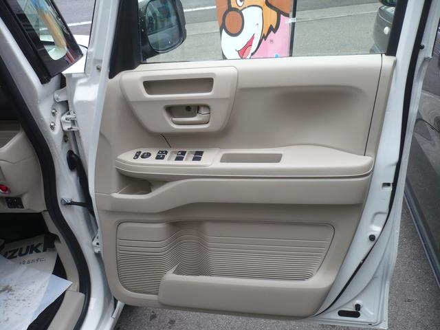 「ホンダ」「N-BOX」「コンパクトカー」「福島県」の中古車45