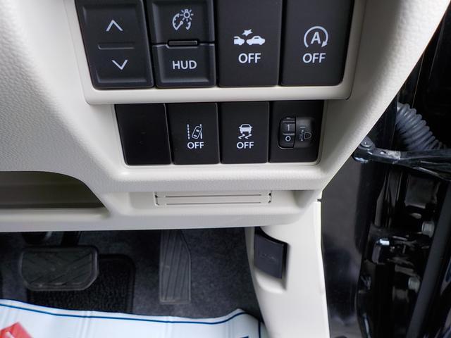 ヘッドアップディスプレイ・デュアルセンサーブレーキ・アイドリングストップOFF・車線逸脱警報・ESPの各スイッチです