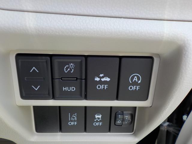 ヘッドアップディスプレイ・デュアルセンサーブレーキ・アイドリングストツプOFFの各スイッチ