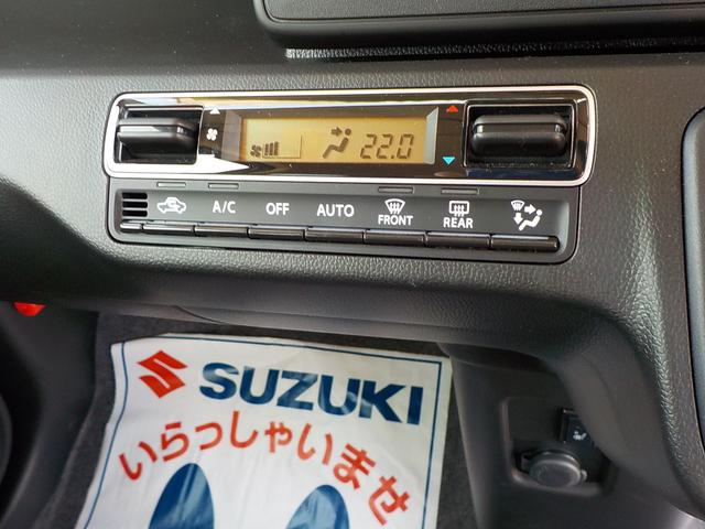 設定した温度を自動でキープするフルオートエアコン