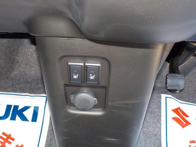 シートヒーターのスイッチ