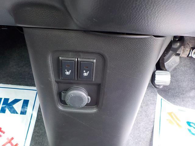 運転席・助手席シートヒーターのスイッチ