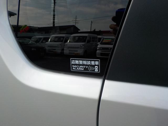 セキュリティアラームシステム装着車