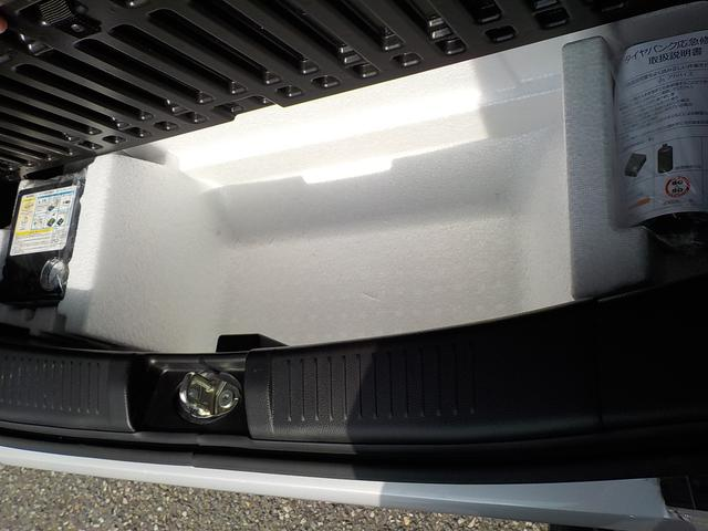 タイヤパンク応急修理セツト