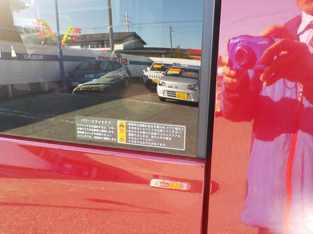 「スズキ」「スペーシアギア」「コンパクトカー」「山形県」の中古車28