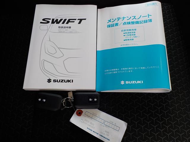 新車保証書・取扱説明書・携帯リモコン