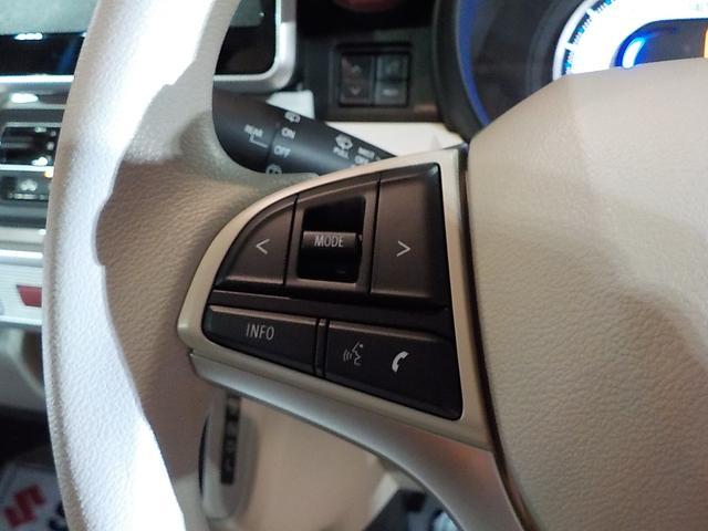 HYBRID X  全方位カメラ装着車(27枚目)