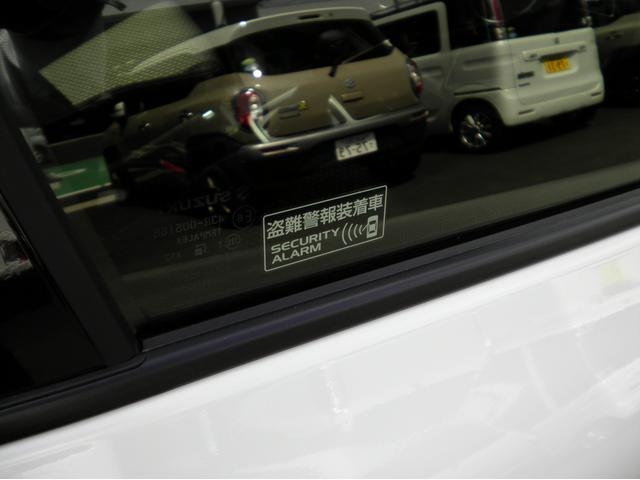 XRリミテッド 衝突軽減ブレーキ クルコン(29枚目)