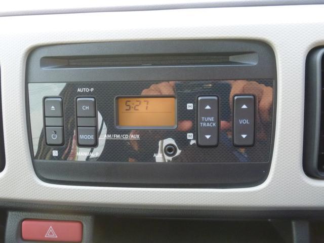 L 2型  デュアルセンサーブレーキサポート CDプレーヤー(9枚目)