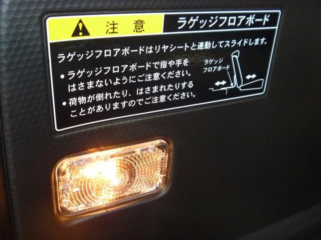 HYBRID MZ  4WD 全方位カメラパッケージ車(50枚目)