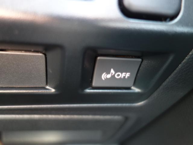 2.0i-L アイサイト HYBRID 2.0i-L EyeSight ETC ドライブレコーダー ナビゲーション バックカメラ クルーズコントロール マルチファンクションディスプレイ 電動シート ヘッドライトウォッシャー(21枚目)
