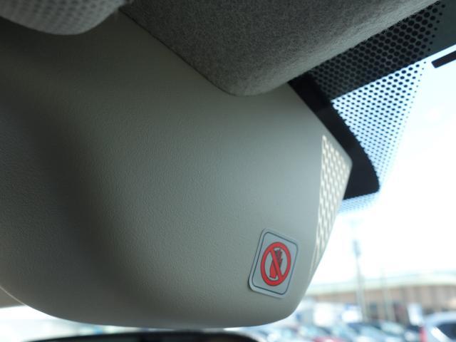 2.0i-L アイサイト HYBRID 2.0i-L EyeSight ETC ドライブレコーダー ナビゲーション バックカメラ クルーズコントロール マルチファンクションディスプレイ 電動シート ヘッドライトウォッシャー(24枚目)