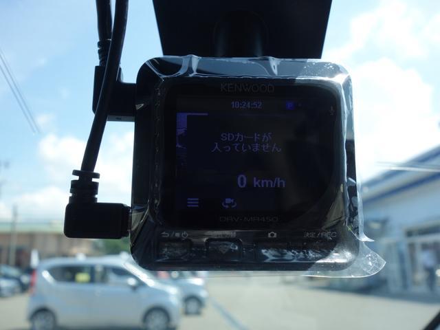 2.0i-L アイサイト HYBRID 2.0i-L EyeSight ETC ドライブレコーダー ナビゲーション バックカメラ クルーズコントロール マルチファンクションディスプレイ 電動シート ヘッドライトウォッシャー(27枚目)