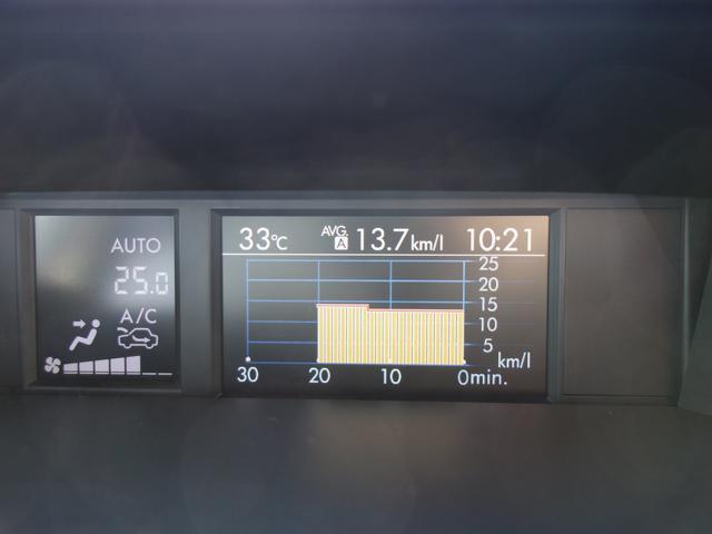 2.0i-L アイサイト HYBRID 2.0i-L EyeSight ETC ドライブレコーダー ナビゲーション バックカメラ クルーズコントロール マルチファンクションディスプレイ 電動シート ヘッドライトウォッシャー(30枚目)