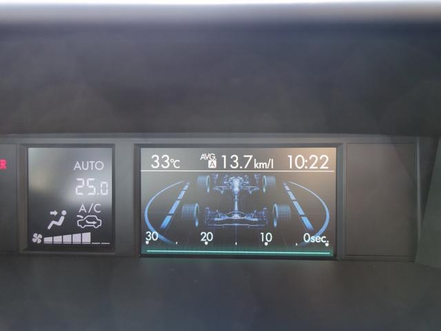 2.0i-L アイサイト HYBRID 2.0i-L EyeSight ETC ドライブレコーダー ナビゲーション バックカメラ クルーズコントロール マルチファンクションディスプレイ 電動シート ヘッドライトウォッシャー(33枚目)