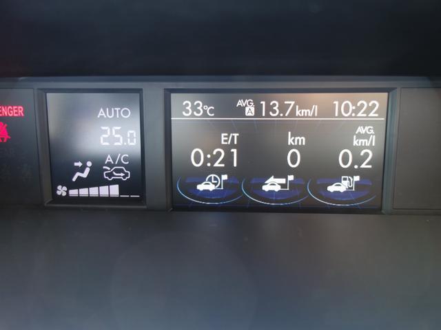 2.0i-L アイサイト HYBRID 2.0i-L EyeSight ETC ドライブレコーダー ナビゲーション バックカメラ クルーズコントロール マルチファンクションディスプレイ 電動シート ヘッドライトウォッシャー(34枚目)