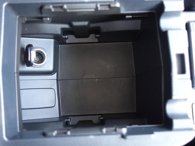 2.0i-L アイサイト HYBRID 2.0i-L EyeSight ETC ドライブレコーダー ナビゲーション バックカメラ クルーズコントロール マルチファンクションディスプレイ 電動シート ヘッドライトウォッシャー(40枚目)