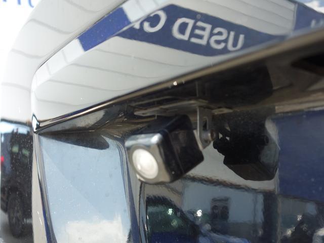 2.0i-L アイサイト HYBRID 2.0i-L EyeSight ETC ドライブレコーダー ナビゲーション バックカメラ クルーズコントロール マルチファンクションディスプレイ 電動シート ヘッドライトウォッシャー(48枚目)