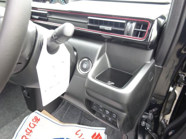 ハイブリッドX 届出済未使用車 レーダーブレーキシステム(19枚目)
