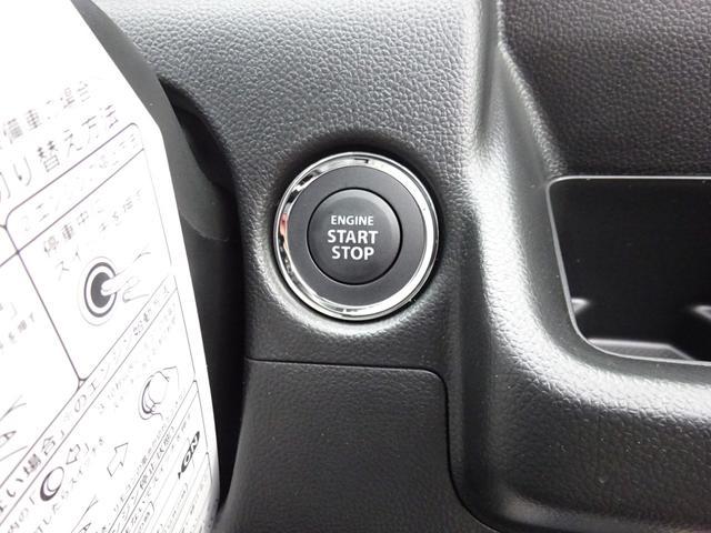 ハイブリッドX 届出済未使用車 レーダーブレーキシステム(20枚目)