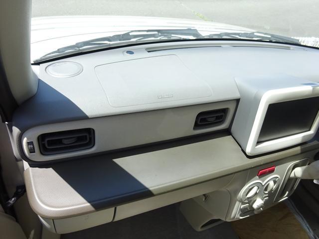 L 衝突被害軽減ブレーキ エネチャージ プッシュスタート スマートキー 横滑り防止システム エアバック シートヒーター ABS(10枚目)