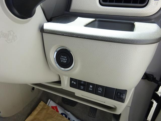 L 衝突被害軽減ブレーキ エネチャージ プッシュスタート スマートキー 横滑り防止システム エアバック シートヒーター ABS(36枚目)
