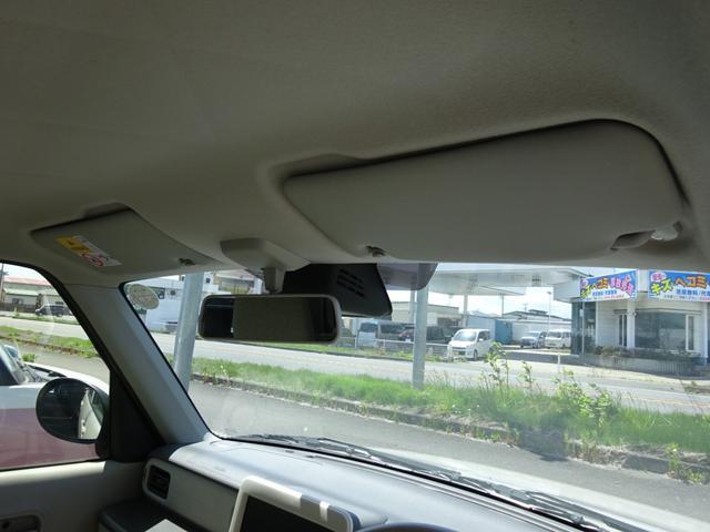 L 衝突被害軽減ブレーキ エネチャージ プッシュスタート スマートキー 横滑り防止システム エアバック シートヒーター ABS(41枚目)