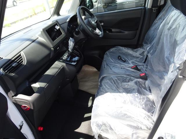 ハイウェイスター X 快適パック 届出済未使用車 左側パワースライドドア 衝突被害軽減ブレーキ プッシュスタート スマートキー エアバック ABS(8枚目)