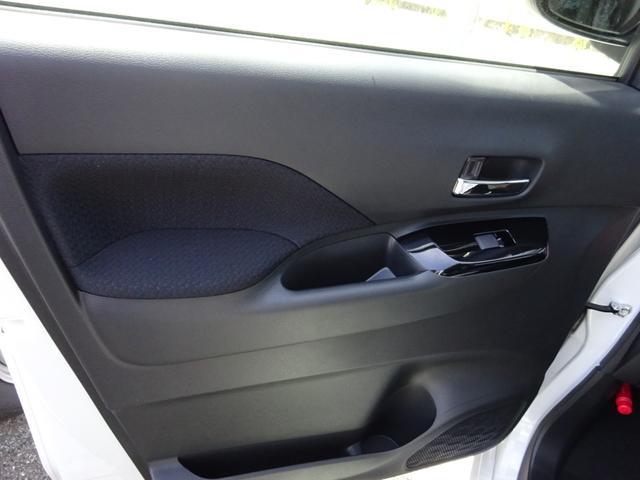 ハイウェイスター X 快適パック 届出済未使用車 左側パワースライドドア 衝突被害軽減ブレーキ プッシュスタート スマートキー エアバック ABS(11枚目)