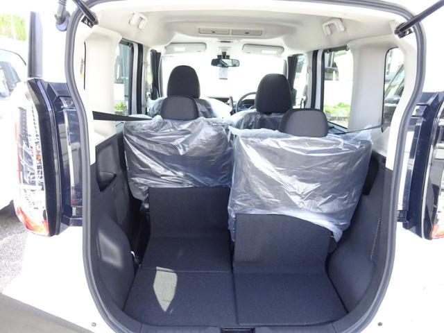 ハイウェイスター X 快適パック 届出済未使用車 左側パワースライドドア 衝突被害軽減ブレーキ プッシュスタート スマートキー エアバック ABS(17枚目)