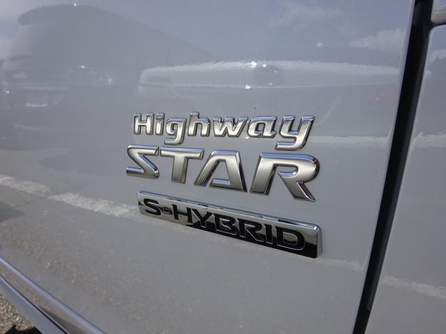 ハイウェイスター X 快適パック 届出済未使用車 左側パワースライドドア 衝突被害軽減ブレーキ プッシュスタート スマートキー エアバック ABS(23枚目)