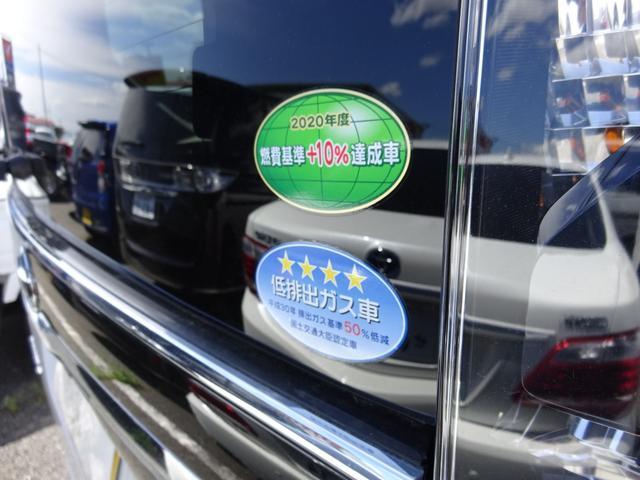 ハイウェイスター X 快適パック 届出済未使用車 左側パワースライドドア 衝突被害軽減ブレーキ プッシュスタート スマートキー エアバック ABS(24枚目)