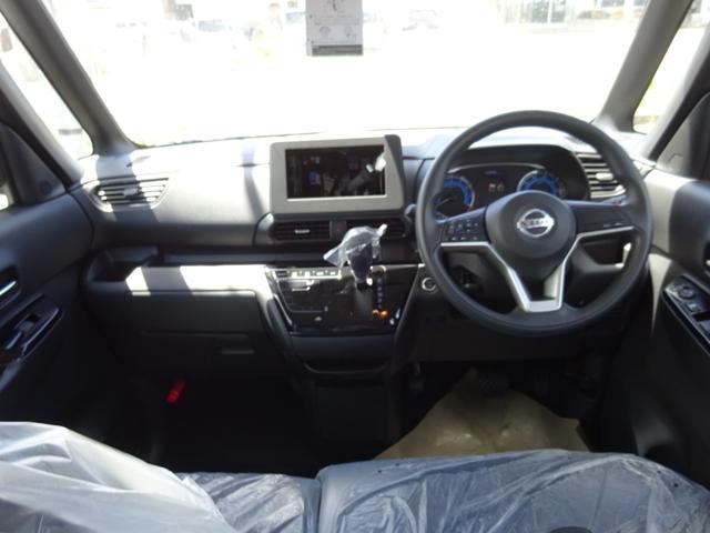 ハイウェイスター X 快適パック 届出済未使用車 左側パワースライドドア 衝突被害軽減ブレーキ プッシュスタート スマートキー エアバック ABS(28枚目)